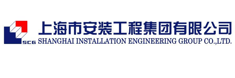 上海市安装工程集团贝博app手机版四川分公司