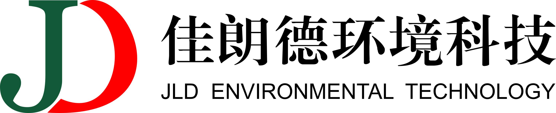四川佳朗德环境科技有限公司